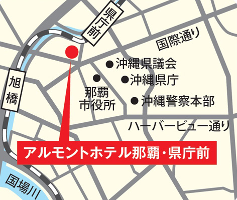 県庁前駅からのホテル地図