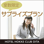 QUOカード(1000円付きプラン)
