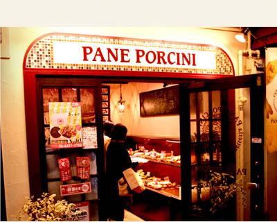 パネ・ポルチーニ(PANE PORCINI)