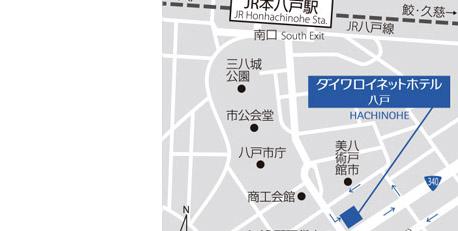 Yahoo!Map JR八戸線、本八戸駅からのご案内