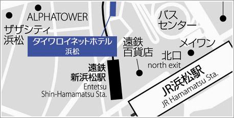 Yahoo!Map JR浜松駅からのご案内