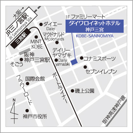 ホテルマップ