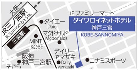 Yahoo!Mapへ JR三ノ宮駅からのご案内
