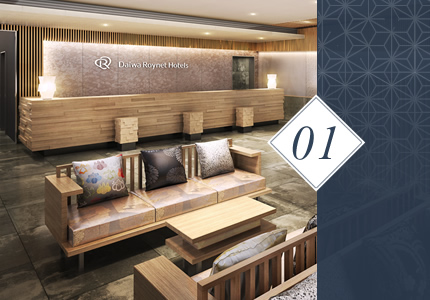 客室・ロビー Modern Luxuary