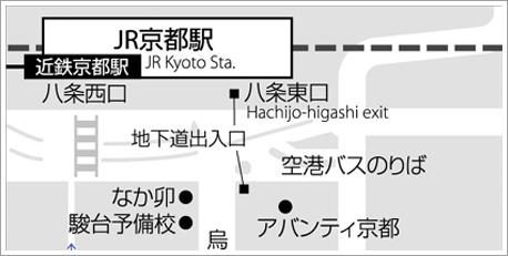 Yahoo!Mapへ JR・近鉄・京都地下鉄 京都駅からのご案内