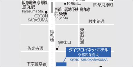 Yahoo!Map 京都市営地下鉄 「四条」駅からのご案内