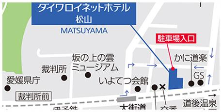Yahoo!Map 大街道駅より徒歩にて約1分