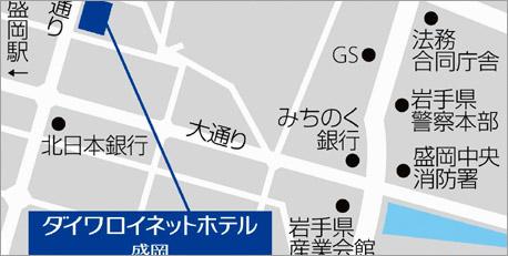 Yahoo!Map JR盛岡駅からのご案内