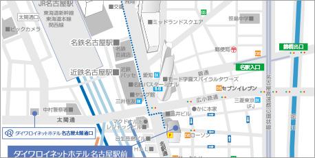 Yahoo!Map JR名古屋駅からのご案内