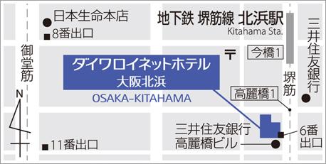 Yahoo!Map 地下鉄堺筋線 北浜駅6番直結