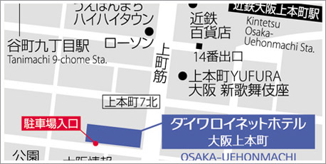 Yahoo!Map 大阪上本町駅からのご案内