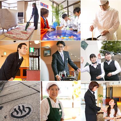 花菱ホテル サービス向上委員会スタッフのみんさん