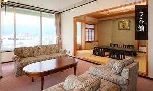 眺望海側 特別室「望洋」