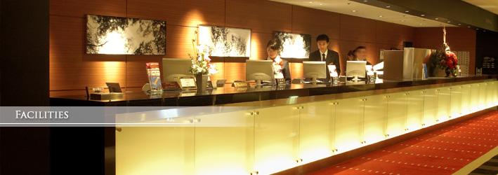 館内のご案内|ホテル日航大阪