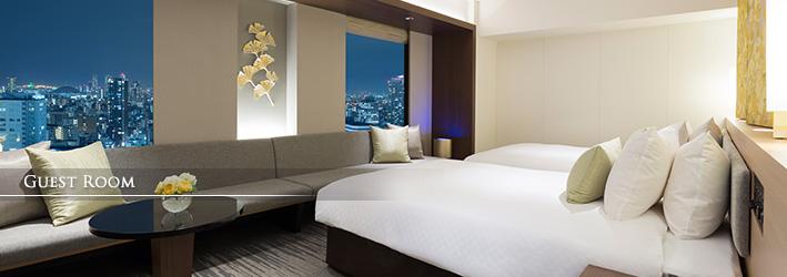ゲストルーム|ホテル日航大阪