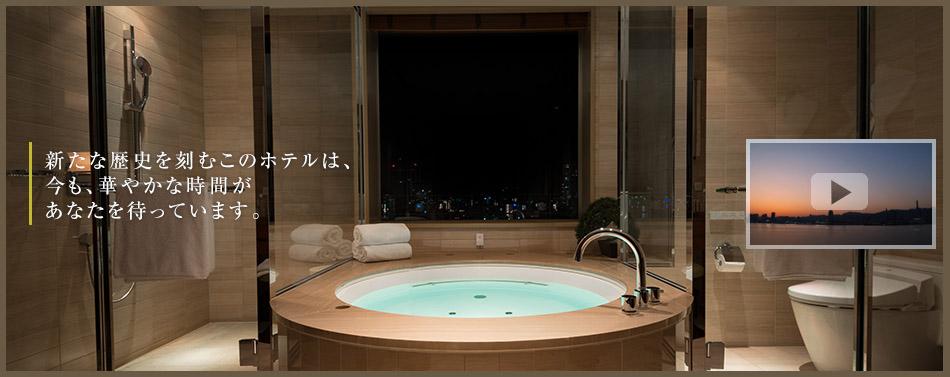 オリエンタルホテル神戸のレストラン