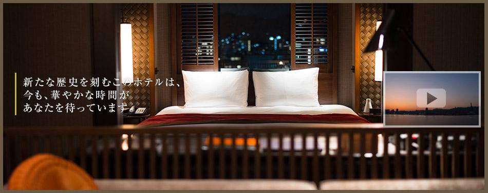 神戸の夜景をひとり占め