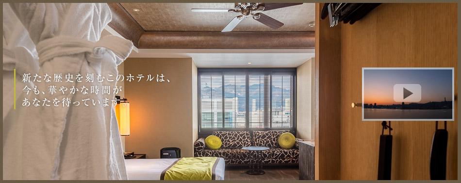 神戸の旧居留地の好立地