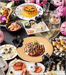 レストラン「アーカラ」 ハロウィーンフェア開催中【〜11/6】