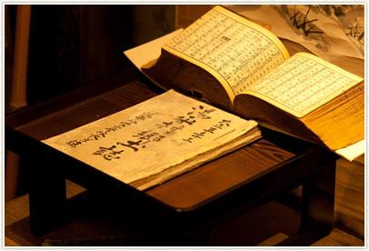幕府領花合野の伝統と歴史を受け継ぐ温泉宿