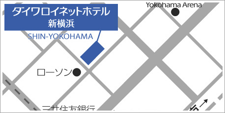 Yahoo!Mapへ 新横浜駅からのご案内