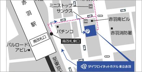 Yahoo!Map JR赤羽駅からのご案内