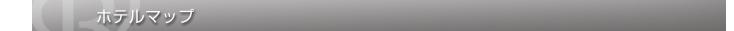 ダイワロイネットホテル宇都宮へのホテルマップ