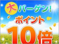 【ポイント10倍】◆ビジネスマンにおすすめ!◆駅近の秋葉原ワシントンホテルへ泊ろう♪【素泊まり】