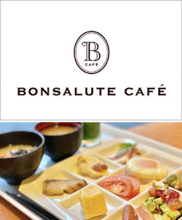 1F BONSALUTE CAFE(ボンサルーテ・カフェ)