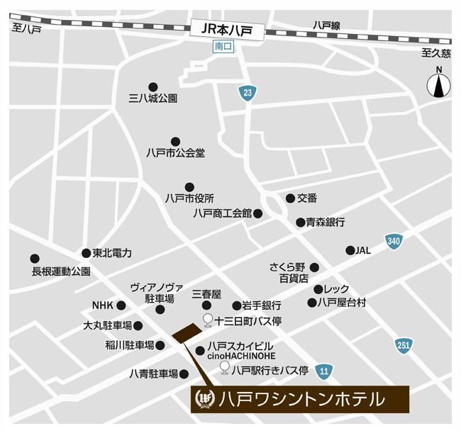 八戸ワシントンホテルのホテルマップ