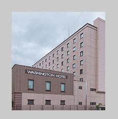 八戸第1ワシントンホテル