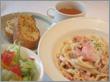 【平日限定】絶品イタリアンの夕食付♪お得な箱根旅行の決定版!
