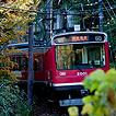 箱根登山電車 〜ホテルの最寄りの駅は小涌谷駅〜