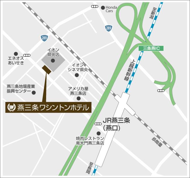 ホテルマップ 上越新幹線「燕三条駅」より徒歩約5分