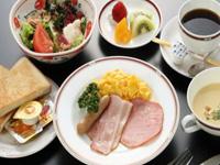 一日の元気!おいしい朝食付プラン