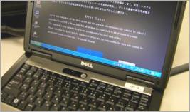 レンタルパソコン(1,000円/1泊)