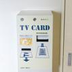 PAY TVカード販売機