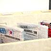 新聞・情報誌の販売