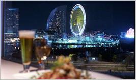 横浜眺望とロマンチック・ディナー