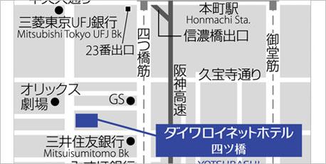 Yahoo!Map 地下鉄四ツ橋からのご案内