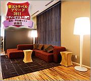 【アワード受賞記念】VOD付宿泊プラン/素泊り
