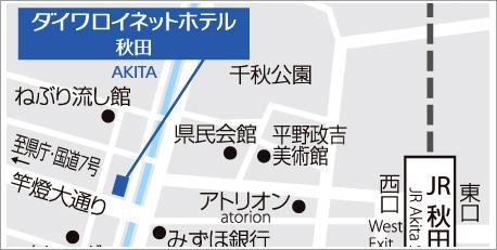 Yahoo!Mapへ JR秋田駅からのご案内