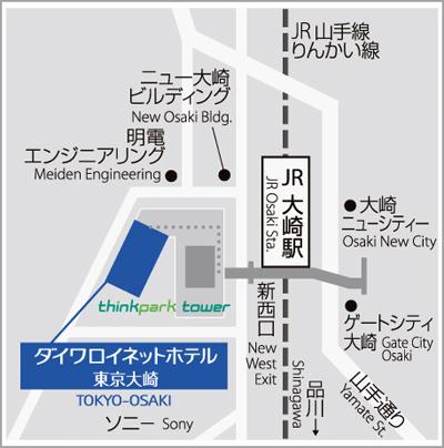 大崎駅からホテルへのアクセス