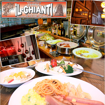 イタリア式食堂 「イルキャンティ大崎」 ホテル2F