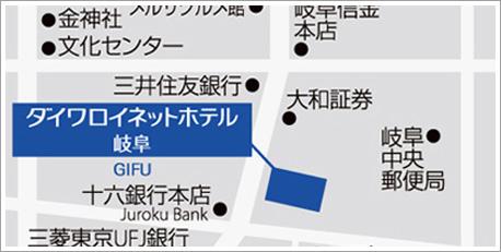 Yahoo!Mapへ JR岐阜駅からのご案内