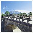 祇園之洲公園・石橋記念公園