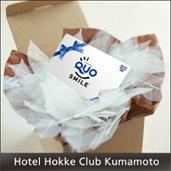 【朝食付】QUOカード(3000円付きプラン)