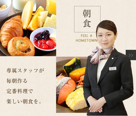 朝食 無料の軽朝食。工場直送の美味しいパンと、お飲物をご用意。