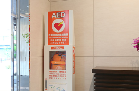 1F AED