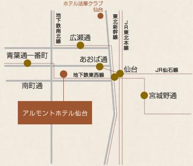 アルモントホテル仙台 地図